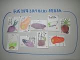 絵手紙クラブの作品☆